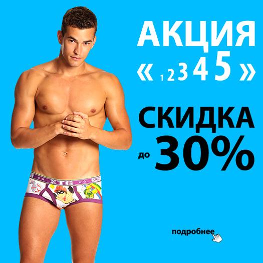 sale-2015-09-12345 525